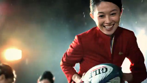 Cathay Pacific - Game on