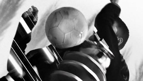 Lucozade Midfield Engine - Steven Gerrard